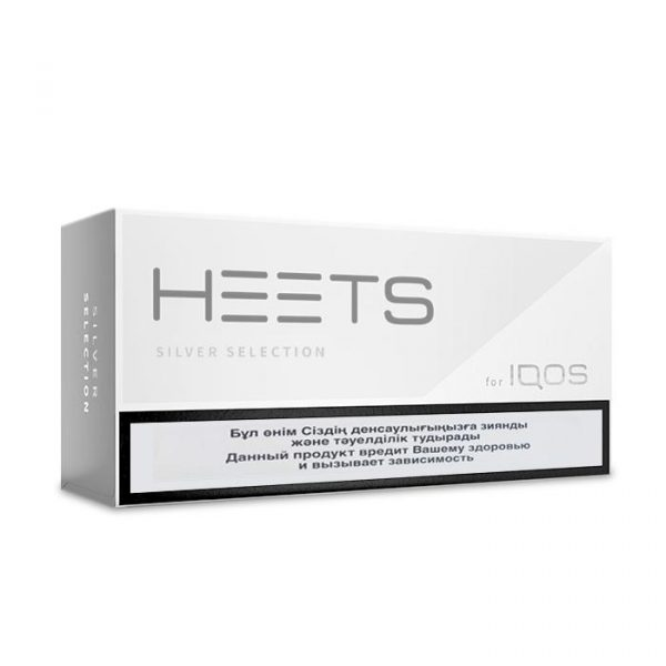 BEST IQOS HEETS Silver Selection (10pack) IN DUBAI/UAE