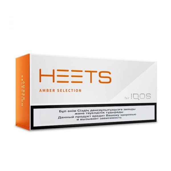 BEST IQOS HEETS AMBAR SELECTION (10pack) IN DUBAI/UAE