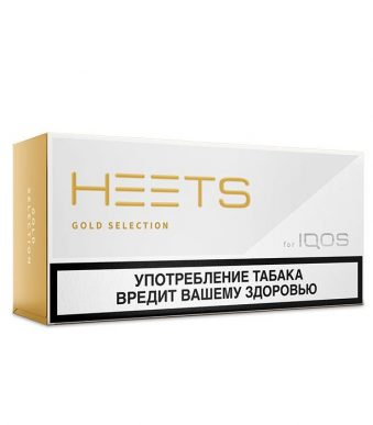 BEST IQOS HEETS GOLD SELECTION (10pack) IN DUBAI/UAE