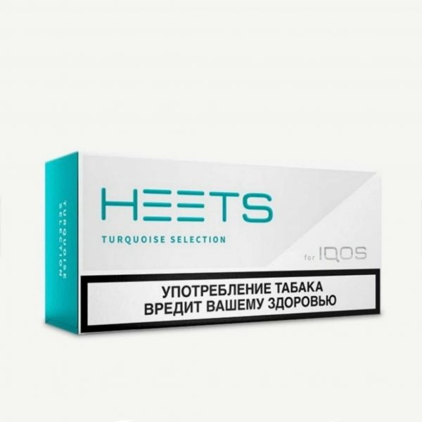HEETS PARLIAMENT TURQUOISE SELECTION IN DUBAI/UAE